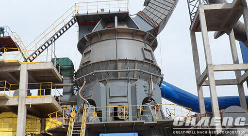 CHAENG Slag Vertical Mill price China Manufacture
