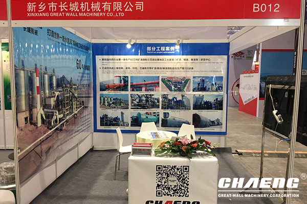 China International Cement Industry, CHAENG