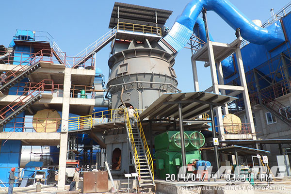 vertical roller mill, slag vertical mill, CHAENG