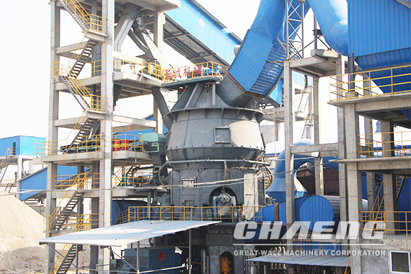 clinker grinding plant, cement plant, CHAENG