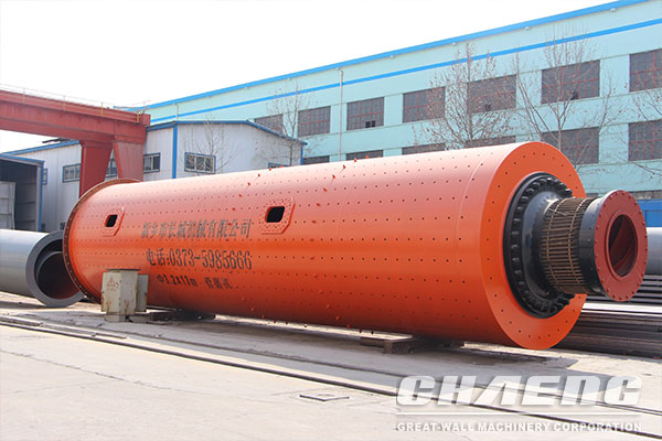 ball mill, cement mill, cement ball mill