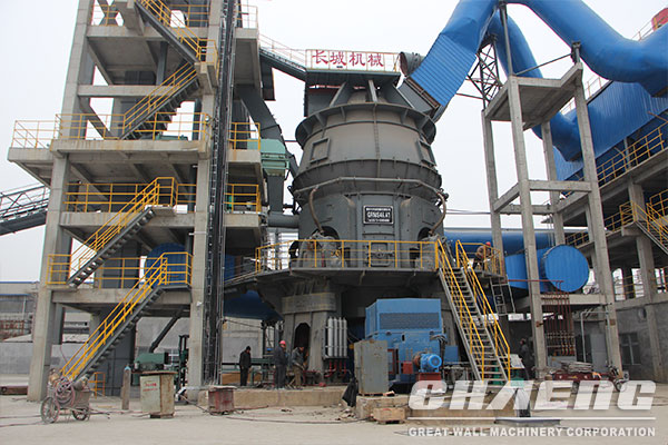 vertical roller mill, cement vertical mill, CHAENG