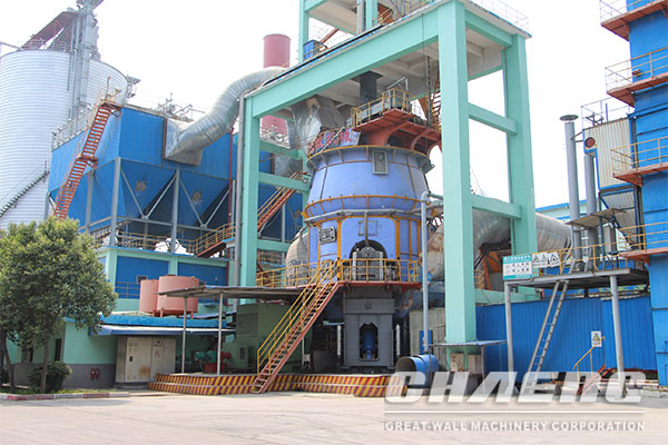 vertical roller mill, limestone vertical mill, CHAENG